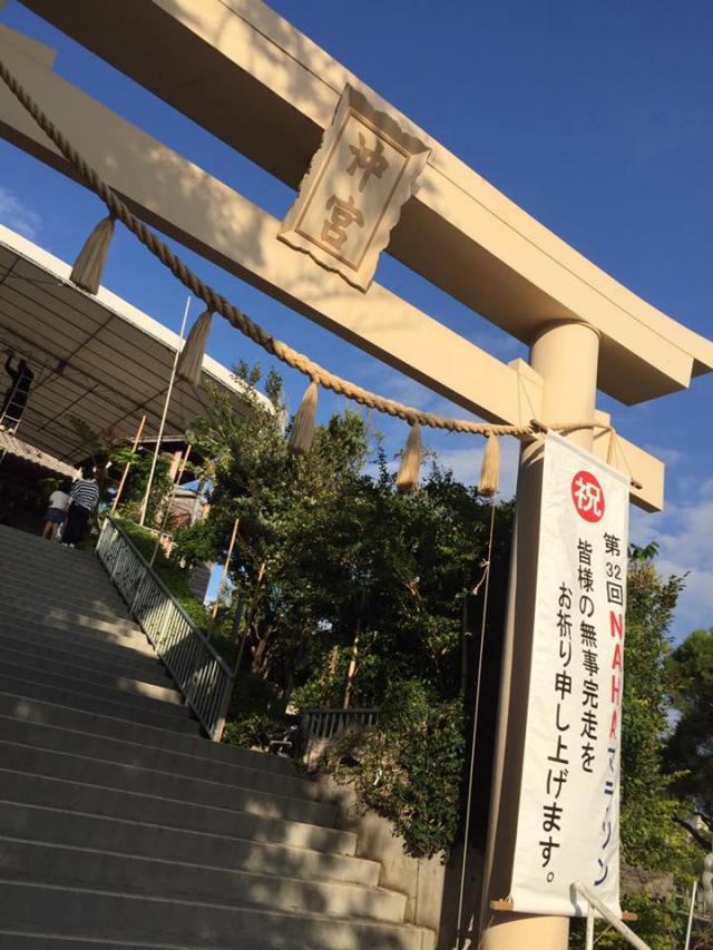 沖繩那霸馬拉松1.jpg