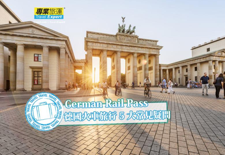 German Rail Pass_Cover