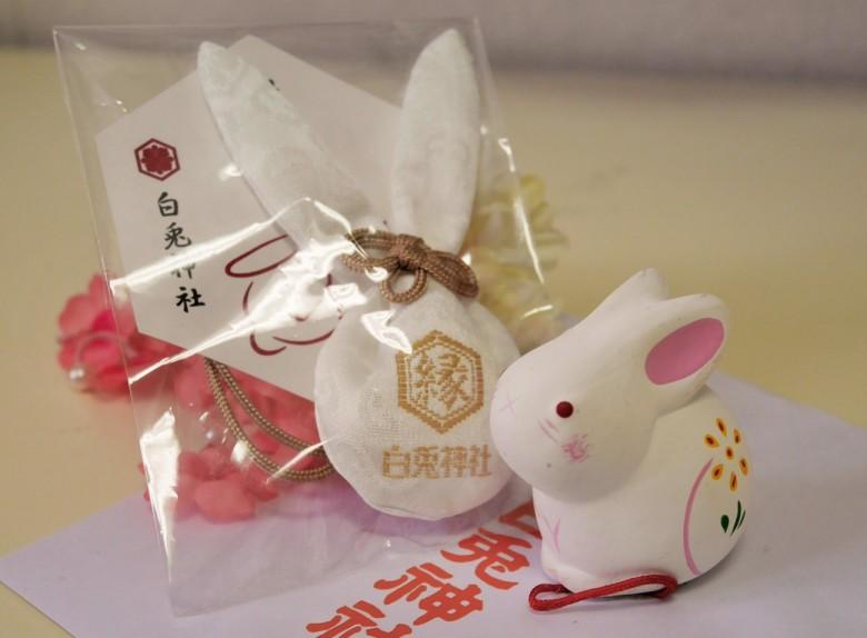 白兔神社御守