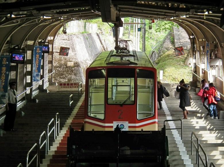 Bijodaira_Station_美女平車站_-_panoramio.jpg